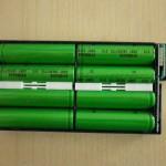 sostituzione_batterie