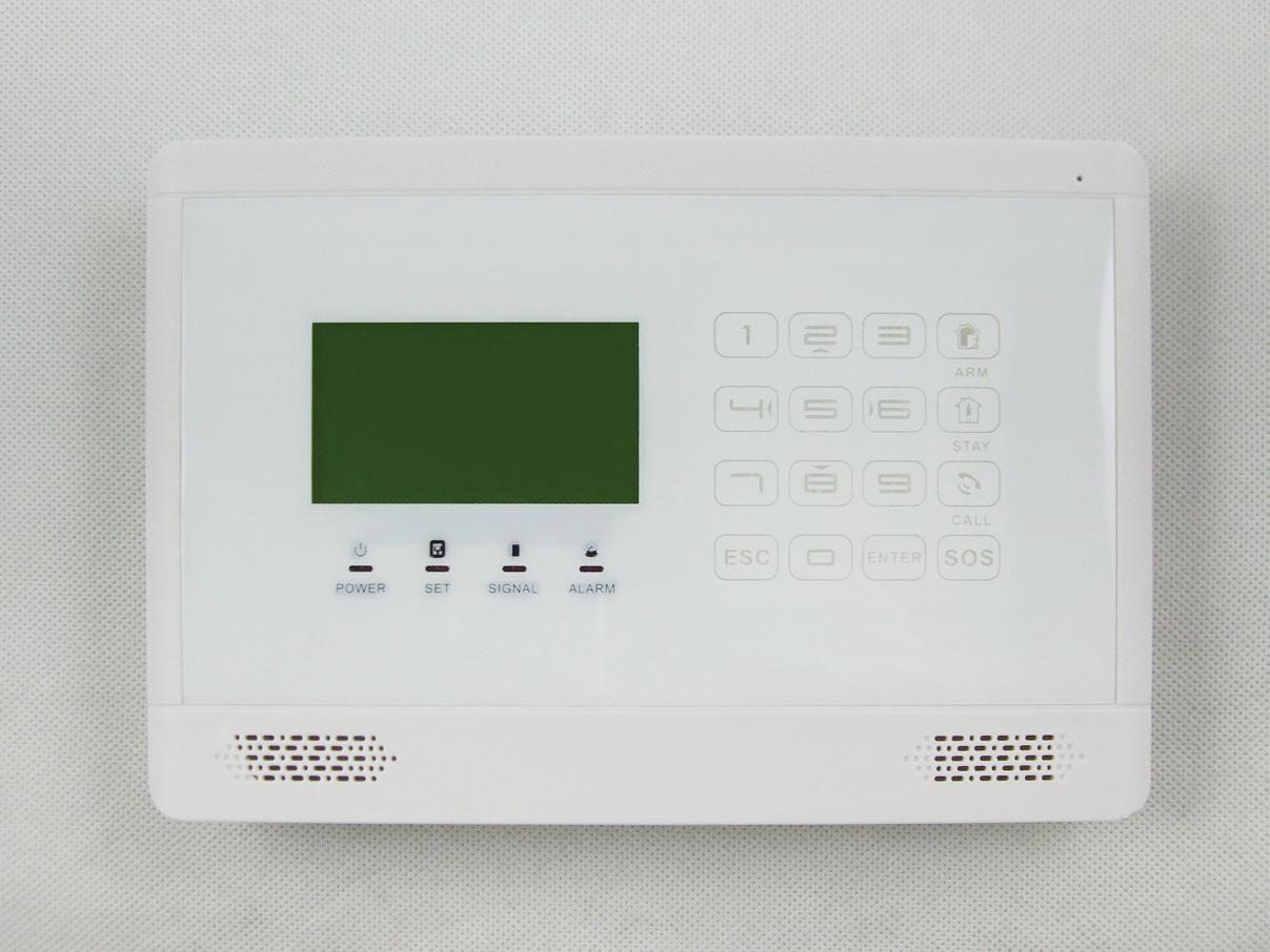 Allarmi per la casa senza fili e impianti antifurto cablati sicurezza - Miglior antifurto casa forum ...